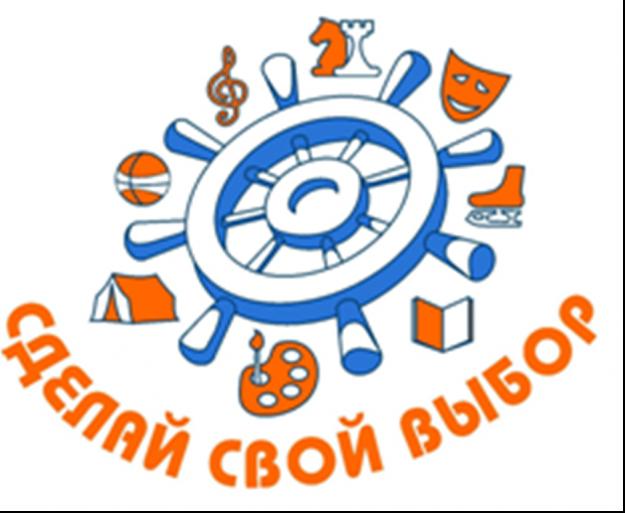Центр детского и юношеского